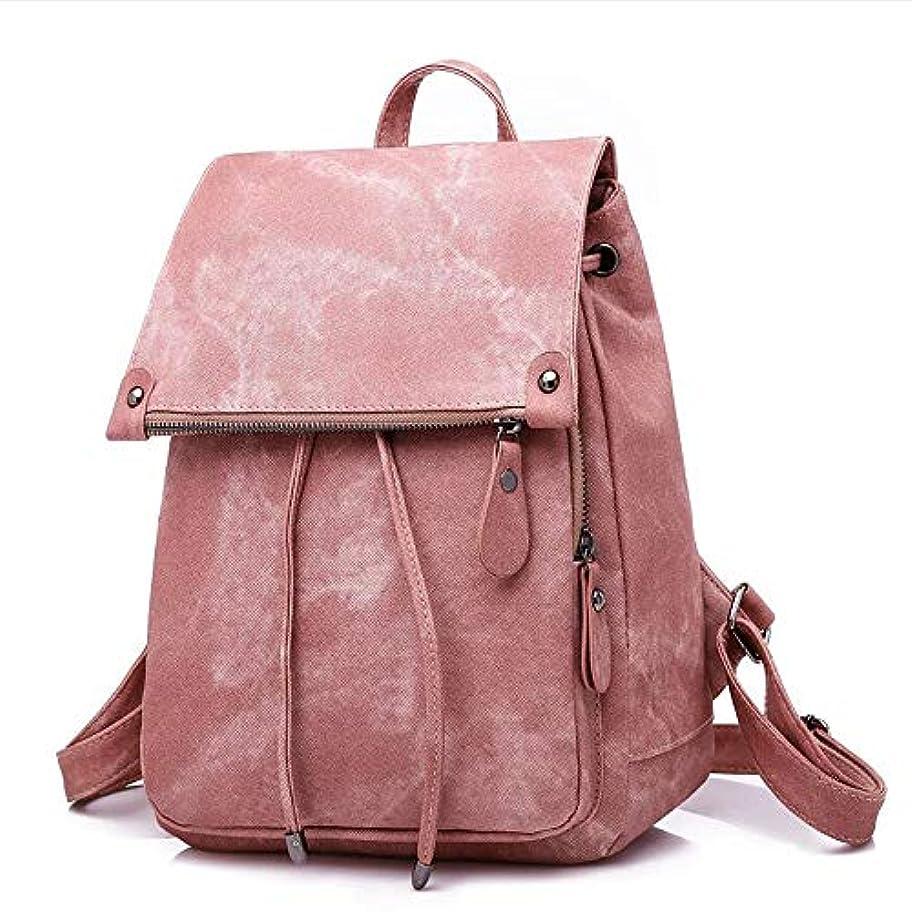一族ピジン口ひげCalloy 肩包 しわがつく 似た紋様 おしゃれなリュックサック PU双肩バッグ ピンク