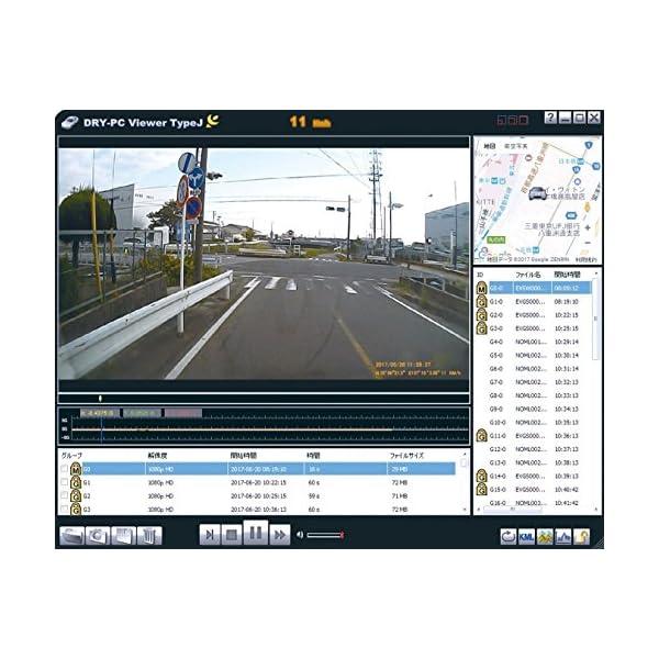 ユピテル GPS搭載ドライブレコーダー WD3...の紹介画像5