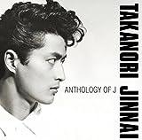 ANTHOLOGY OF J