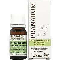 プラナロム サンダルウッド 10ml (PRANAROM ケモタイプ精油)