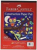 """Construction Paper Pad 9""""X12""""-60 sheets/12 Colors (並行輸入品)"""