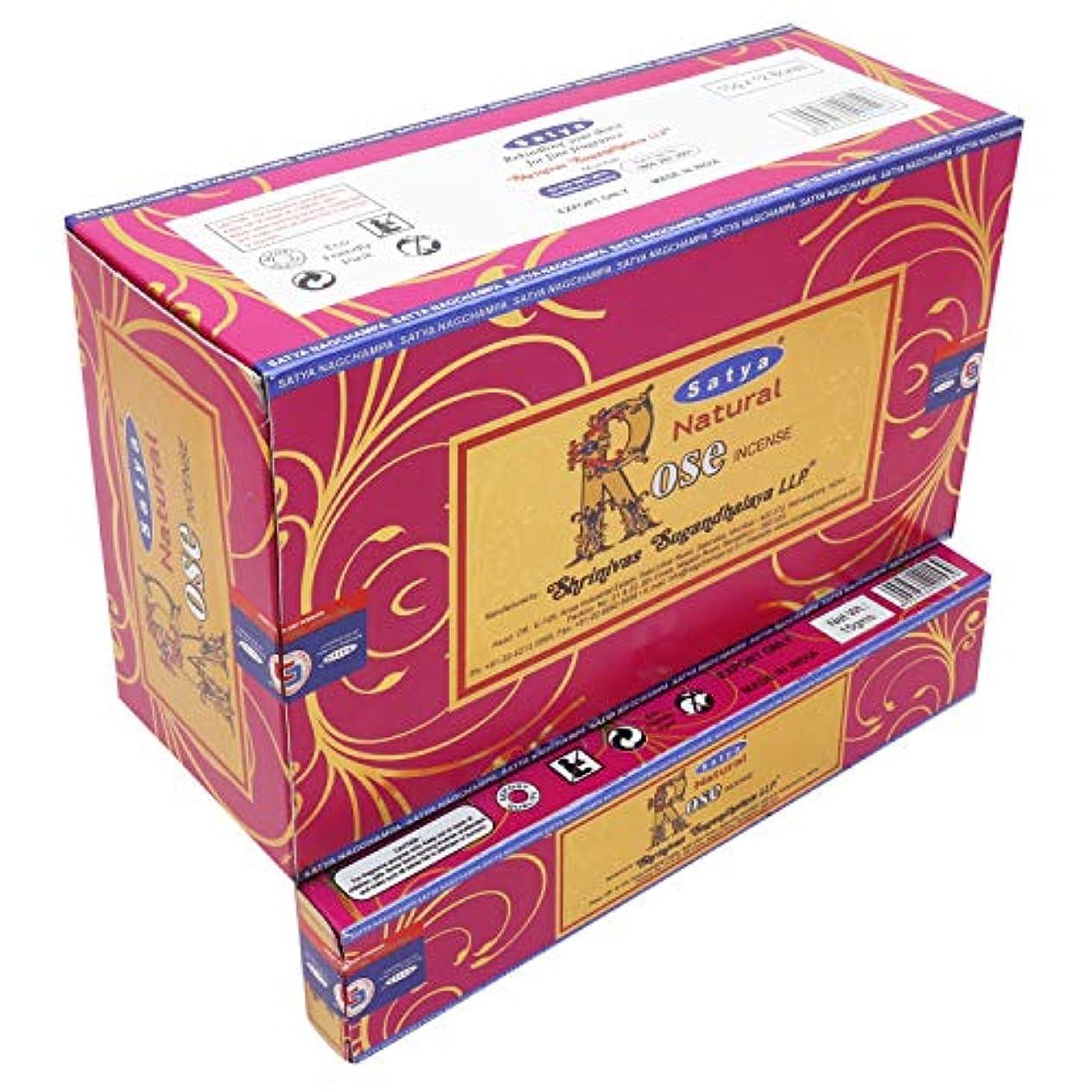 糸スポンジ特別なSatyaナチュラルローズIncense Sticks 180グラムフルボックス