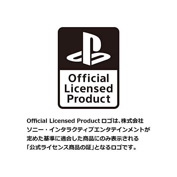 【PS4/PS3/PC対応】リアルアーケードP...の紹介画像2