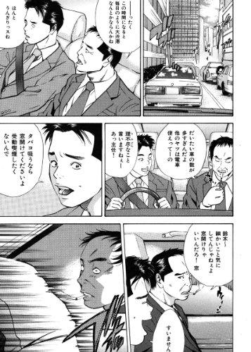 [萩原雄太郎] 乳炎