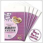 驚異の防臭袋 BOS (ボス) SSサイズ 5枚×5個 パック 携帯用 エチケット袋 【袋カラー:ピンク】 便利な 小分け パック