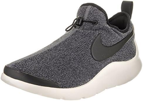 nike nike nike hommes est aptare se voile noir gris noir 9,5 hommes nous chaussures cool 3f0fec