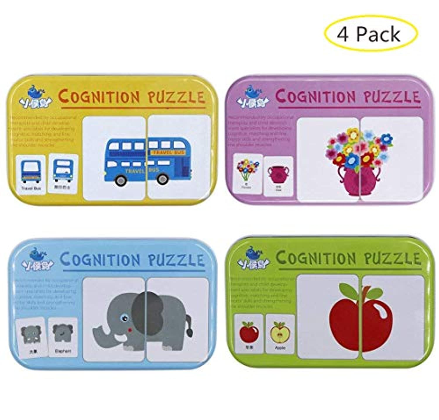 (4 Packs) - Naovio 32PCS Flash Cards Learning Alphabet Jigsaw Matching Puzzle Early Developmental Learning Toys with Mental Case (4 Packs)