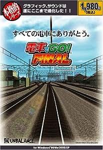 電車でGO!シリーズ 体験版を探しています。 …