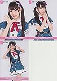 AKB48公式生写真 AKB48 シングル選抜総選挙 第一党感謝祭 2016 3枚コンプ【高橋彩音】