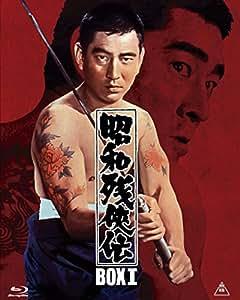 昭和残侠伝 Blu-rayBOX I (初回生産限定)