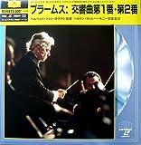 へルベルト・フォン・カラヤン指揮. ベルリン・フィルハーモニー管弦楽団/ブラームス:交響曲第1番・2番(LaserDisc)