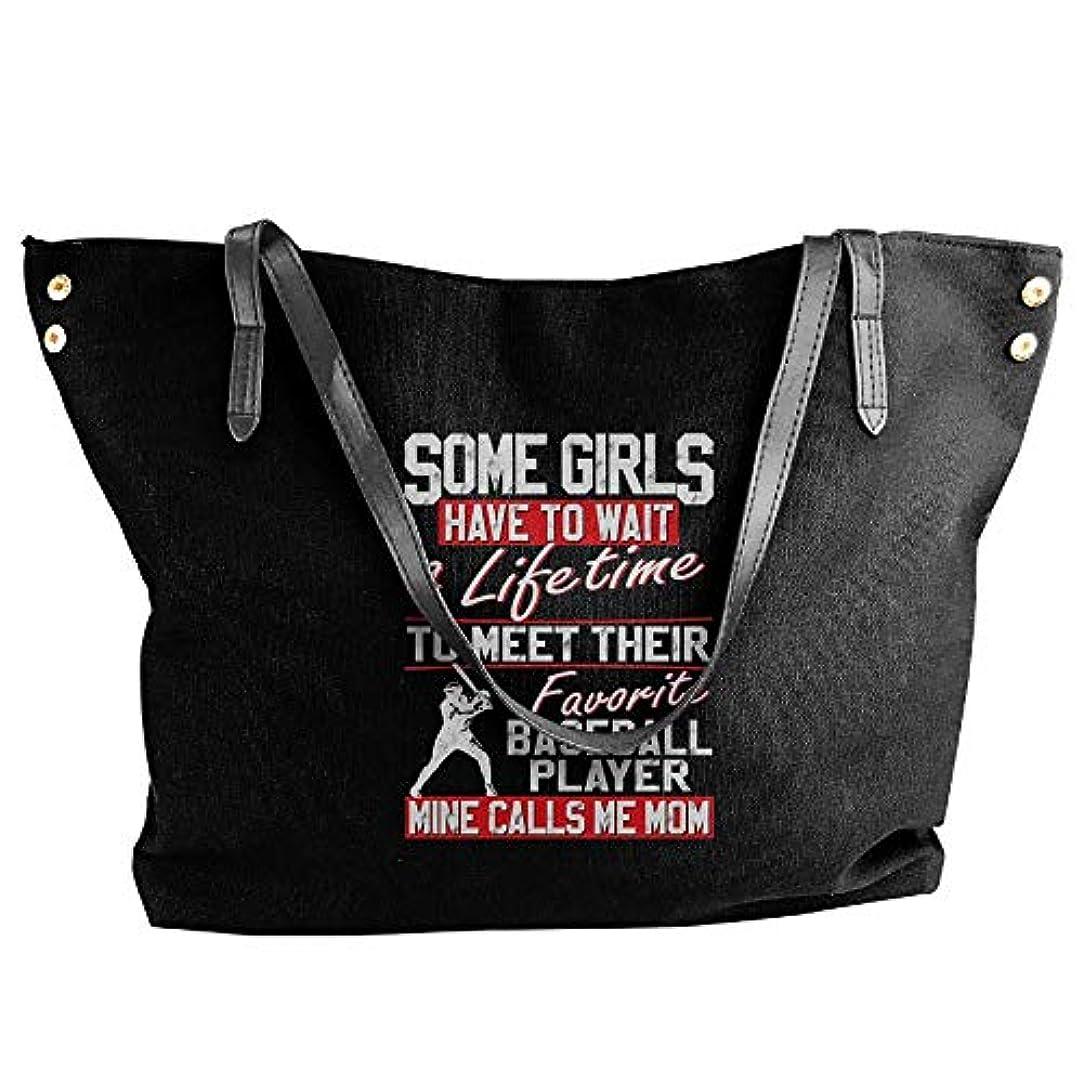 胃触覚フィットネス2019最新レディースバッグ ファッション若い女の子ストリートショッピングキャンバスのショルダーバッグ Favorite Baseball Player 人気のバッグ 大容量 リュック