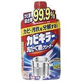 カビキラー 洗たく槽クリーナー 550g