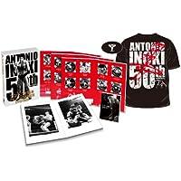 アントニオ猪木デビュー50周年記念DVD-BOX