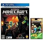 Minecraft: PlayStation Vita Edition【Amazon.co.jp限定】マインクラフトステッカーパック付 - PS Vita