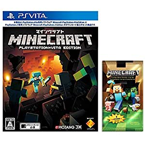 【PS Vita】Minecraft: PlayStation Vita Edition【Amazon.co.jp限定】マインクラフトステッカーパック付