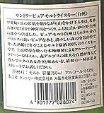 サントリー 白州 12年 750ml 43度 ピュア・モルト・ウイスキー 終売品  【古酒】