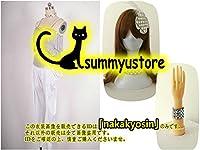 安室奈美恵 namie amuro FEEL tour 2013 シルバー 髪飾り*腕輪付き☆コスプレ衣装 全セット