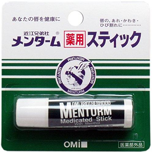 【近江兄弟社】メンターム薬用スティック 5g ×20個セット