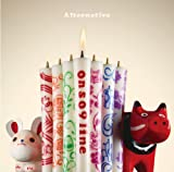 Birthday / 音速ライン