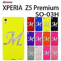 SO-03H XPERIA Z5 Premium 用 イニシャル デコ シリコンケース (全12色) M 黄色 [ XPERIAZ5Premium エクスペリアZ5プレミアム SO―03H ケース カバー SO-03H Z5PREMIUM ]