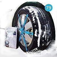 atliprime スノーソック オートソック 布製タイヤチェーン 布製タイヤすべり止めカバー 非金属 緊急用 収納袋付き(SC-FB79)
