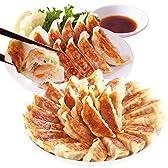 大阪王将 肉餃子 50個+七野菜餃子 50個 ミニセット