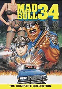 Mad Bull 34: the Complete Series [DVD] [Import]
