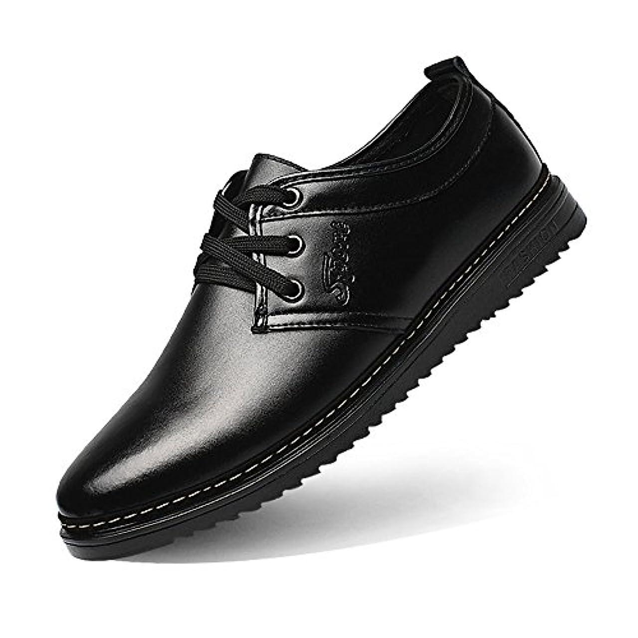 無臭心のこもった記念日革靴 メンズ  フォーマル ビジネスシューズ マット PUレザー オックスフォードシューズ アッパーレースアップ 通気の裏地 (暖かい  選択可) カジュアル