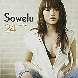 24-twenty four- (通常盤)