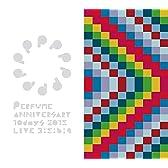 【早期購入特典あり】Perfume Anniversary 10days 2015 PPPPPPPPPP「LIVE 3:5:6:9」(初回限定盤)【早期予約特典ポスター付】 [DVD]