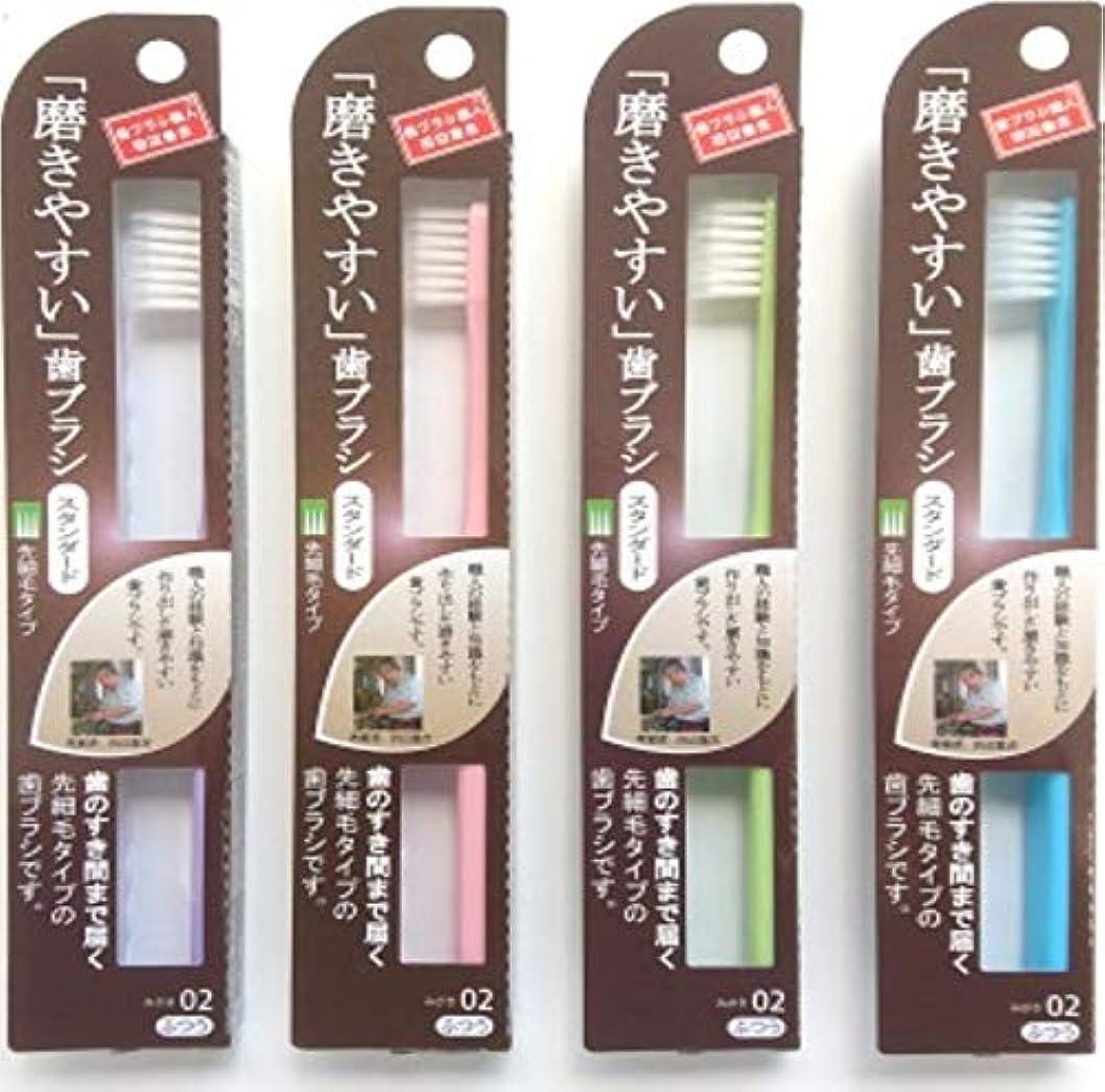 アフリカ人グリーンバックオプション磨きやすい歯ブラシ(奥歯まで) (LT02) (24本)