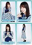 日向坂46 「キュン」ミュージックビデオ衣装 ランダム生写真 4種コンプ 佐々木久美