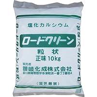 讃岐化成 ロードクリーン粒状10kg RCG10