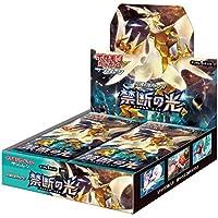 ポケモンカードゲーム サン&ムーン 拡張パック「禁断の光」 BOX
