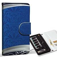 スマコレ ploom TECH プルームテック 専用 レザーケース 手帳型 タバコ ケース カバー 合皮 ケース カバー 収納 プルームケース デザイン 革 クール 青 ブルー 模様 007862