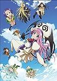To LOVEる-とらぶる- ドキ×2エディション Vol.8[DVD]