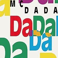 Da da da (1991; Trio) / Vinyl Maxi Single [Vinyl 12'']