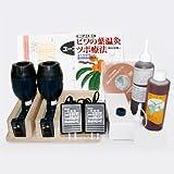 びわの葉温灸器ユーフォリアQ+専用カセット54個+ビワエキス計450ミリ+DVD?本付