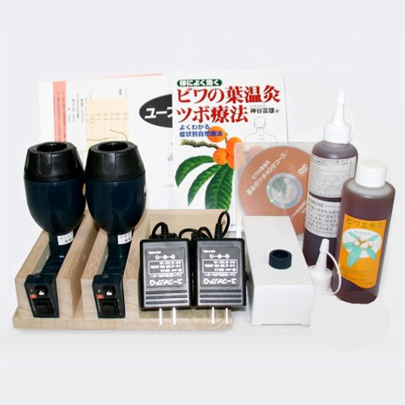 成功王室ライドびわの葉温灸器ユーフォリアQ+専用カセット54個+ビワエキス計450ミリ+DVD?本付