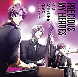 【Amazon.co.jp限定】Precious My Heroes *スタンドマイヒーローズ描き下ろしジャケット カレンダーカード(名刺サイズ)