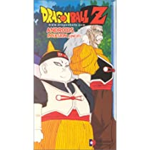 Dragon Ball Z: Android - Invasion [VHS] [Import]