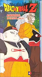 Dragon Ball Z: Android - Invasion [VHS]