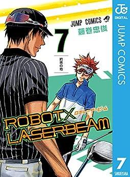 [藤巻忠俊] ROBOTxLASERBEAM 全07巻