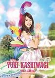 (壁掛)AKB48 柏木由紀 カレンダー 2014年
