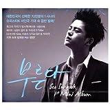 ソ・イングク 1st Mini Album - 呼ぶ(韓国盤)