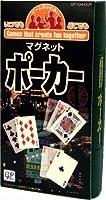 トラベルゲーム ゲームはふれあい ポーカー