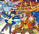The last element/Miracle Maker