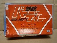 ガレージキット 海洋堂 1/5 鉄腕バーディー BOME GK ガレキ フィギュア ソフビキット ワンフェス WF