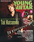 YOUNG GUITAR (ヤング・ギター) 2012年 08月号